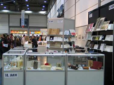 Triennial, Leipzig2009